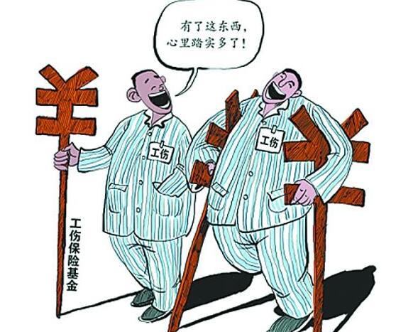 广东省工伤保险条例-制造业都应该知道