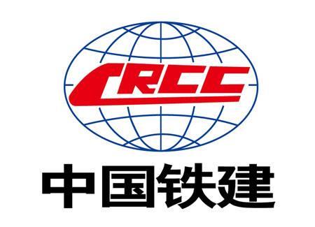 中铁建集团惠州公司招聘施工员